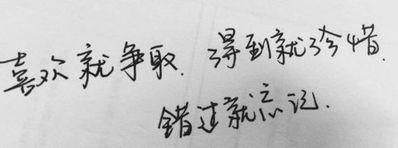 为爱失落的句子 一些关于爱情的句子 (自己失落时的心情)