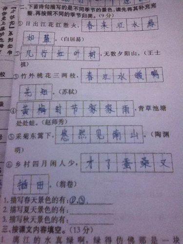 日本描写夏天的句子 描写日本的句子