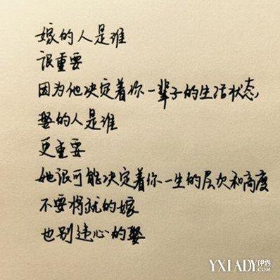 日本经典小说经典语录 日本作家以及他们的经典句子