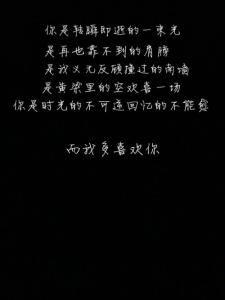 催泪虐心的古风长句子 古风虐心凄美句子