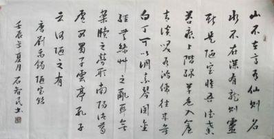 著名作家作品里的名句 作家的一些名言名句