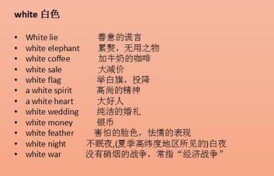 寓意很美好的英文短语 有哪些好听,寓意深刻的英语单词