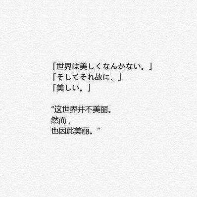 日文伤感小短句带翻译