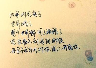 让我保持心情好的英文句子 描写心情好的英语句子