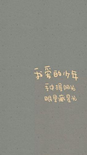 20岁小清新句子 简短文艺小清新生日祝福句子