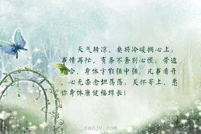 天气凉快的句子 天气不错风吹来很凉快形容这个句子的诗句