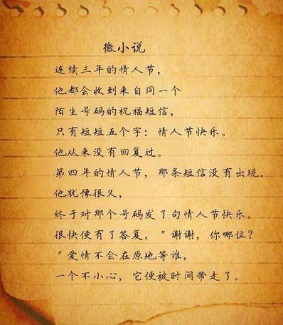 摘抄英文爱情电影美句 50字摘抄有关爱情美句