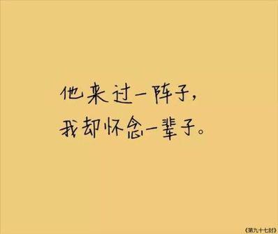 卑微到心痛的爱情句子 张爱玲说爱一个人会卑微到尘土里的句子