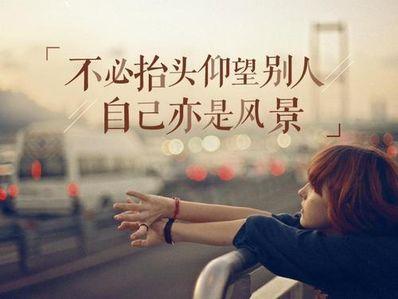 心伤了的句子 被伤了心的句子大全