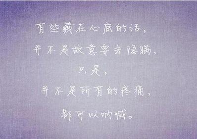 为爱情伤心的句子 爱情的伤感句子