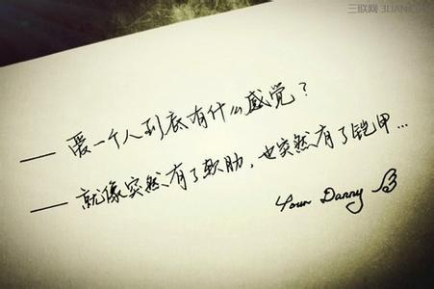 表达爱情伤感的诗词句 爱情伤感古文诗句