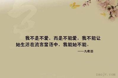 表达爱而不得的句子 古代表示爱而不得的句子