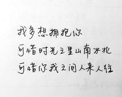 为喜欢的人流眼泪的句子