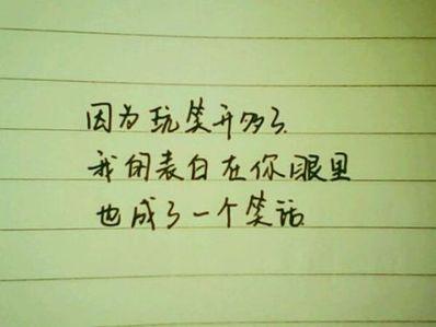 特伤心到哭的句子 伤心到落泪的句子