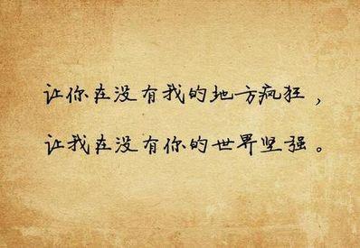 遇到对的人再晚词句 形容没有遇到对的人的句子