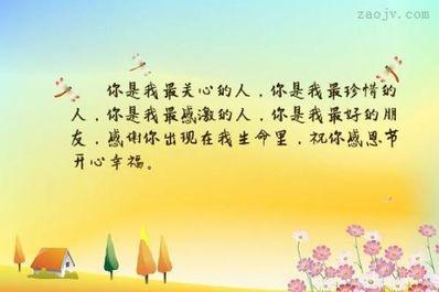 炎炎夏日关心人的句子 炎炎夏日表达心情愉悦的句子