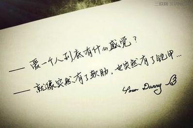 爱情悲苦的句子 关于悲苦的句子