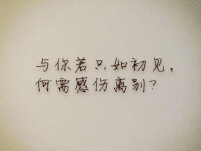 关于爱情的伤心一句话 要关于爱情悲伤的句子
