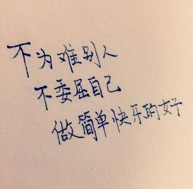 忽然看透感情的句子 一个对看透爱情又孤独寂寞的句子