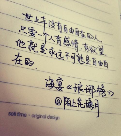 表达挽回的爱情的句子 挽回爱情伤感句子