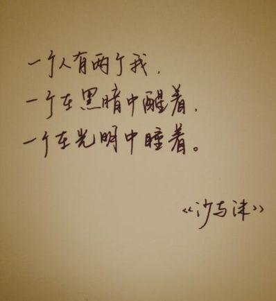 让人心疼爱情哲理句子 特别有哲理的爱情哲理句子