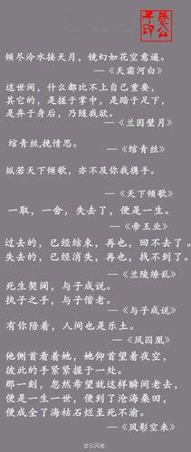 小说中描写亲吻的句子 小说中描写男女主角亲吻的句子、加急…