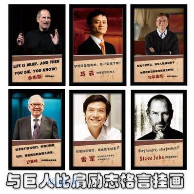 外国作家名言励志中文 要一些外国的名言警句,要有出处、作者