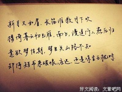 张爱玲名句摘抄