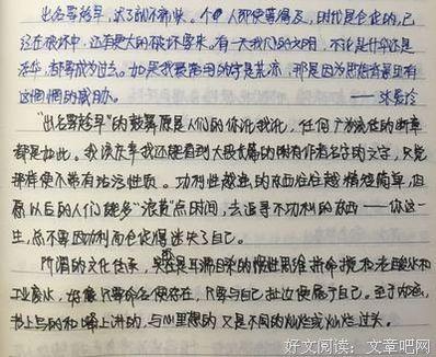 作家张爱玲的名言名句 张爱玲名言名句