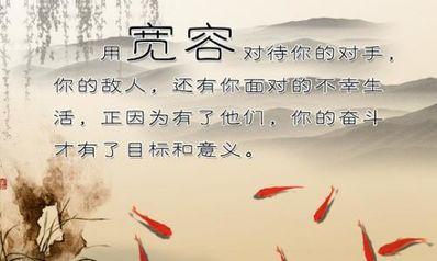 告别北京的句子 与北京离惜别的话