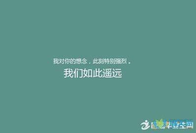 想念北京的句子 描写看着北京白天的风景想念家人的句子