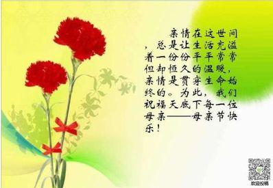 感恩亲人简短的句子 感恩感谢感激亲人的句子