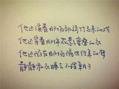 深奥难懂的表白句子 深奥 含蓄的唯美告白句子