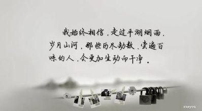 张爱玲描写爱情的句子