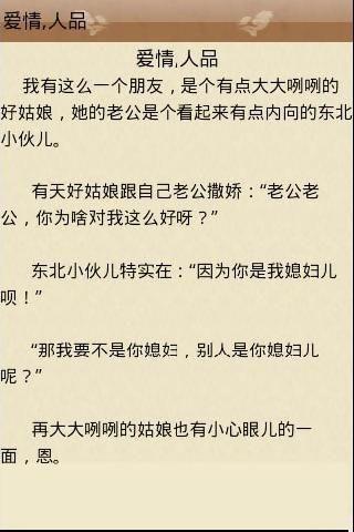 中国名人爱情经典语录 关于爱情的名人名言大全