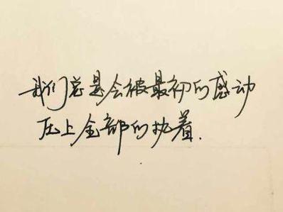 9个字有深意的句子 求9个字的唯美经典的句子