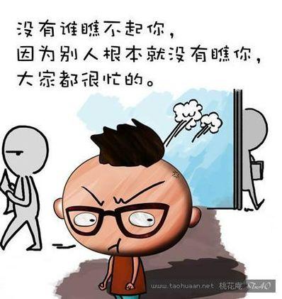 搞笑哲理句子精辟 有哲理,搞笑,的句子!越多越好,好评。