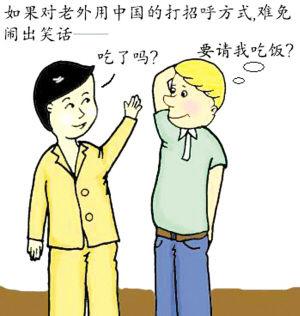 最吸引人打招呼的句子 跟人打招呼第一句话通常是哪句最好?