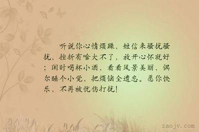 以听说开头的美句子 以听说开头的八个字句子