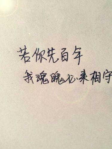 三字开头的唯美句子 三个字三个字为一组的唯美句子