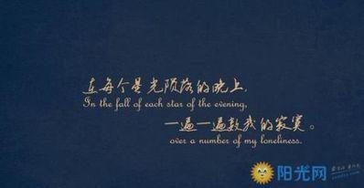 心情短语说说十个字 十个以内个性说说心情短语