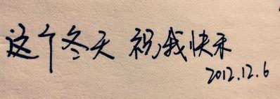 心情短语四五个字 说说心情短语 五六个字左右