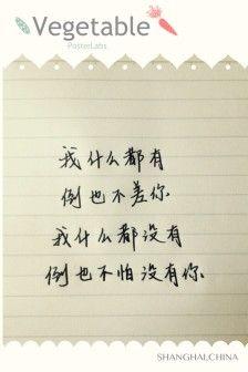 六个字秀结尾的句子 六个字的唯美句子有哪些?