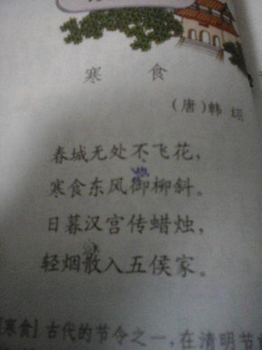 有诗意的八字短语 八字两句有诗意的句子