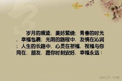 关于时光和岁月的句子 有关岁月和时光的句子