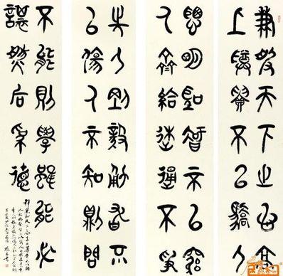 形容中国历史悠久的名句 赞美祖国历史悠久的句子有哪些