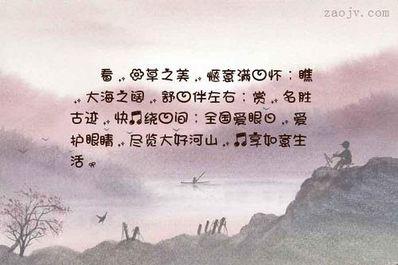 惬意的乡村生活的句子 描写惬意的田园生活的句子有哪些?