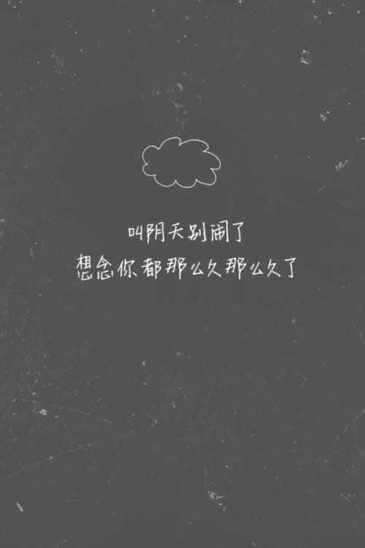 温暖人心的句子简短 暖心简短的句子