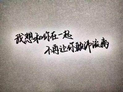 唯美深情的句子 《岁月不负深情》的唯美句子?