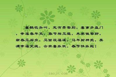 欢迎贵客的句子 今天是个好日子等贵客上门的诗句有哪些